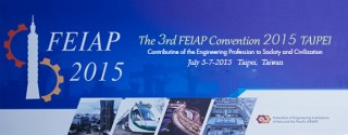 Third FEIAP Convention 2015 hosted by CIE