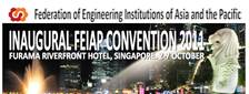 The 1<sup>st</sup> Inaugural FEIAP Convention was hosted by IES&#8230;