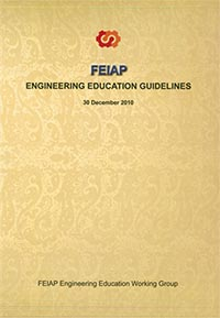 UNESCO Collaboration with FEIAP to Improve the Standard of Engineering Qualifications